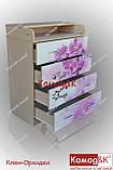 Комод пеленатор колір Дуб молочний + Орхідеї, фото 4