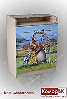 Комод пеленатор цвет Клен + Мадагаскар, фото 1