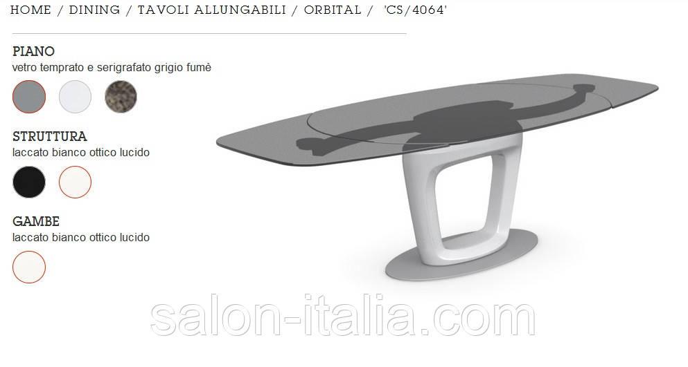 Стіл Orbital CS/4064, Calligaris (Італія) / Стол раскладной Orbital ...