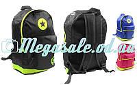 Рюкзак городской Converse All Stars 8090 (ранец спортивный): 45х29х15см, 3 цвета