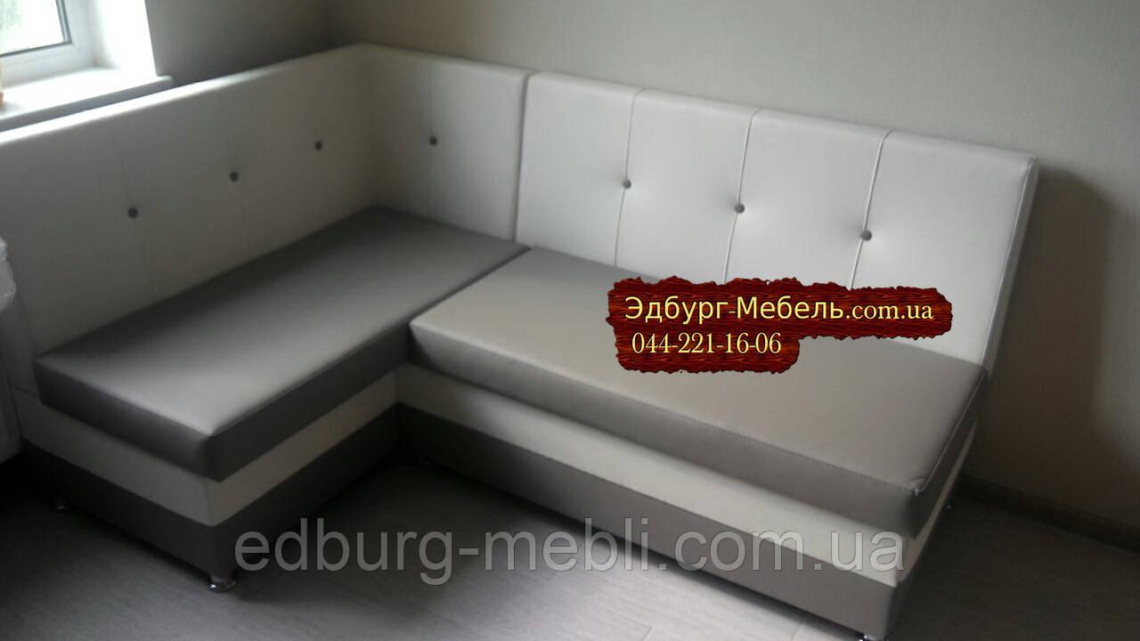 диван угловой для кухни со спальным местом спинка с втяжками цена