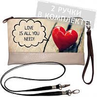 Молочный Клатч Love is all you need