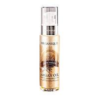 Аргановое масло (100% натуральное), 50 мл