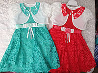 Нарядное платье с болеро