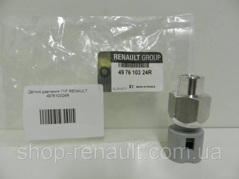 датчик давления гур на renault symbol