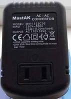 Конвертор MastAK MW-1122C30  c 220V на 110V, 30Вт