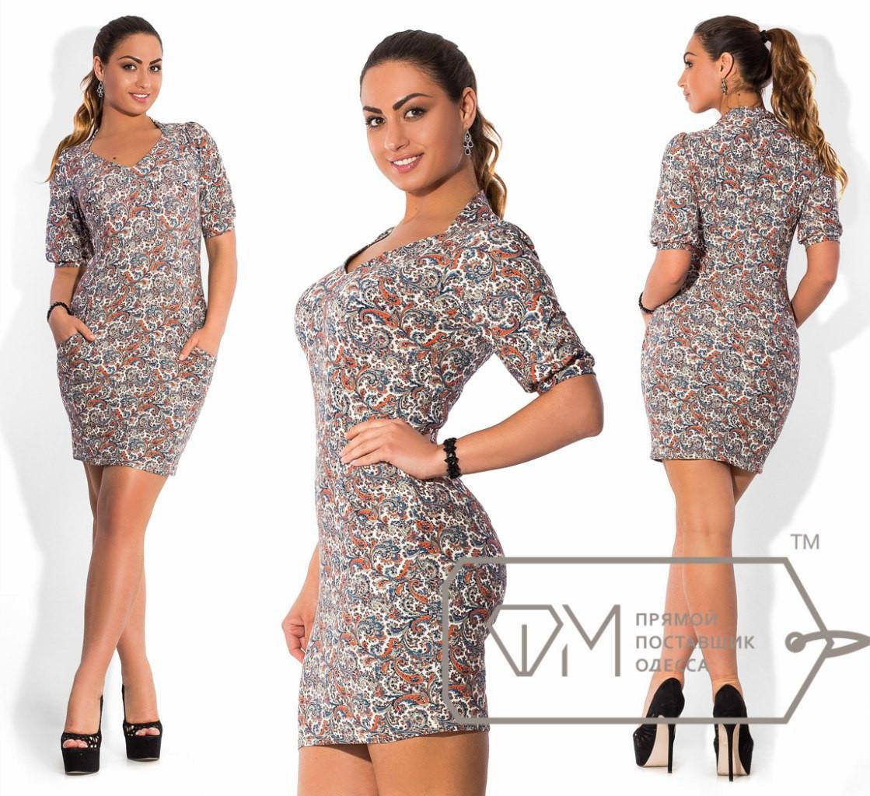 613fc50754d Стильное платье для пышных дам
