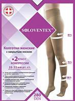 Колготы компрессионные, с закрытым носком, 2 класс компрессии, 280 DEN Soloventex 621-2