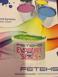Пластизольные фарби FETEKS. Витратні матеріали для шовкографії, трафаретного друку