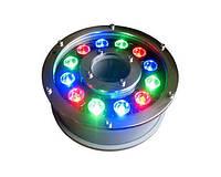 Светильник светодиодный подводный для фонтана SeeLux 12W RGB, фото 1