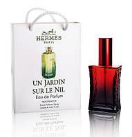 Un Jardin Sur Le Nil (Гермес Ун Жардин Сюр Ле Нил) в подарочной упаковке 50 мл (реплика) ОПТ