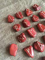 Руны из камня, 25 символов. Яшма (S)