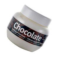 Маска для восстановления волос Kallos Chocolate 275ml