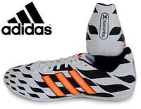 Футзалки Adidas 11Questra IN