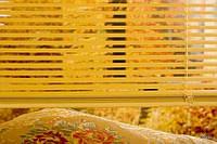 Горизонтальные жалюзи для дома и офиса алюминиевые с гарантией оптом и в розницу
