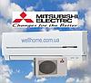 Кондиционер Mitsubishi MSZ-SF25VA/MUZ-SF25VA