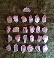 Руны из камня, 25 символов. Розовый кварц (M)