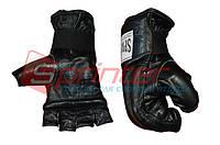 Шингарты кожаные, манжет на резинке. XL черный