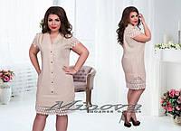 Платье лик387, фото 1