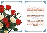 Печать поздравительных адресов