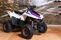 Квадроцикл детский Comman ATV 110cc B4 New  cycl-1