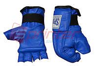 Шингарты кожаные, манжет на резинке. XL синий