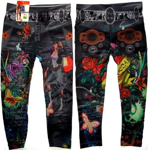 Леггинсы - Капри под джинс бесшовные №4 размер 42-46