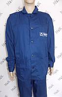 Костюм рабочий мужской с логотипом, ткань диагональ,(куртка+брюки)