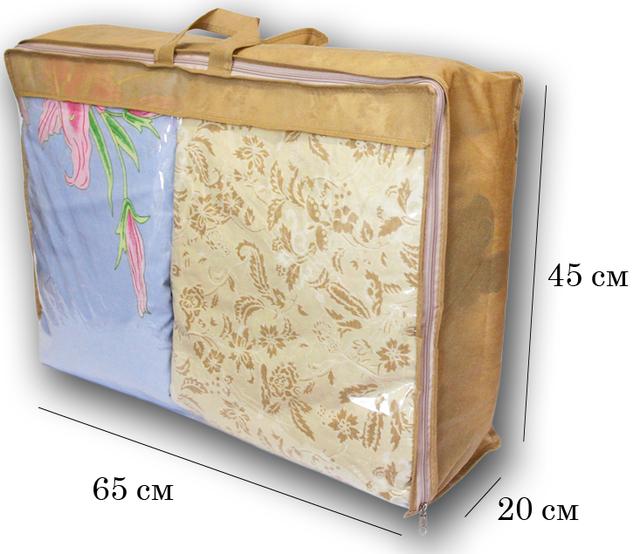 Сумки для подушок від виробника