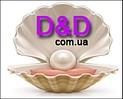 """Компания  """"D&D"""" предлагает товары для Вашего прекрасного настроения!"""
