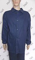 Костюм рабочий мужской с логотипом, (куртка+брюки)
