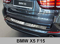 Накладка на бампер с загибом BMW X5 F15 (2013-...)
