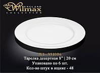 Тарелка десертная фарфор 20 см Wilmax WL-991006