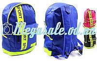 Рюкзак городской City Sport (ранец спортивный): 45х29х15см, 3 цвета
