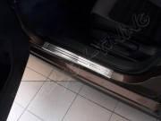 Накладки на пороги Volkswagen Jetta VI (2011-...)
