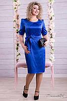 Атласне ошатне літня сукня з бантом на талії нижче колін великі розміри 44-52, фото 1
