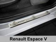 Накладки на пороги Renault Espace V (2014-...)
