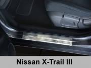 Накладки на пороги Nissan X-Trail III (2013-...)