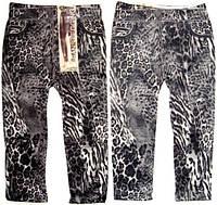 Леггинсы - Капри под джинс бесшовные модель №13