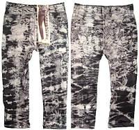 Леггинсы - Капри под джинс бесшовные модель№9