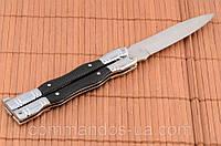 Нож бабочка или балисонг, фото 1