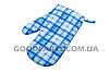 Прихватка рукавичка для кухни LG 5001W5A006A