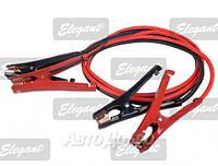 Провода прикуривания Elegant MAXI 500А