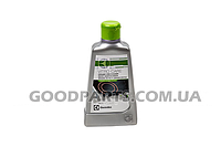 Гель - средство для чистки стеклокерамики Electrolux E6HCC106 9029792513 250ml