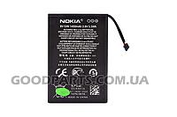 Аккумуляторная батарея BV-5JW Li-ion для телефонов Nokia 1450mAh