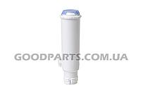 Фильтр очистки воды TCZ6003 для кофемашин Bosch 461732