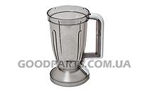 Чаша блендера для кухонного комбайна Bosch 1250ml 649835