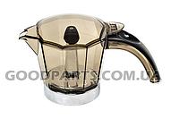 Колба с крышкой для кофеварки Delonghi EMK4 7313285569