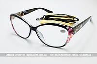 3 Очки для зрения с диоптриями (+) РМЦ 62-64. OPTICS 2180-02