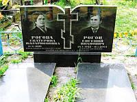 Памятник горизонтальный Двойной с крестом